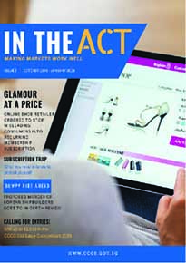 In The Act Issue 5